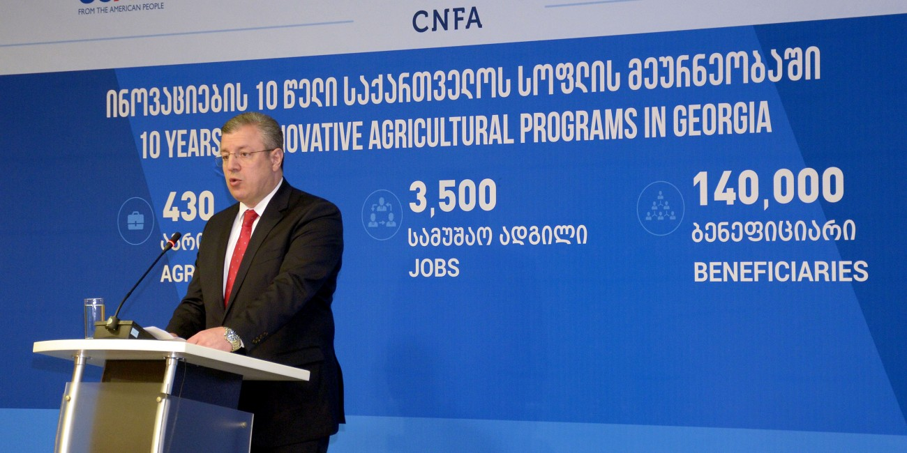 CNFA Commemorates 10 Years of Innovative Agricultural Programs in Georgia
