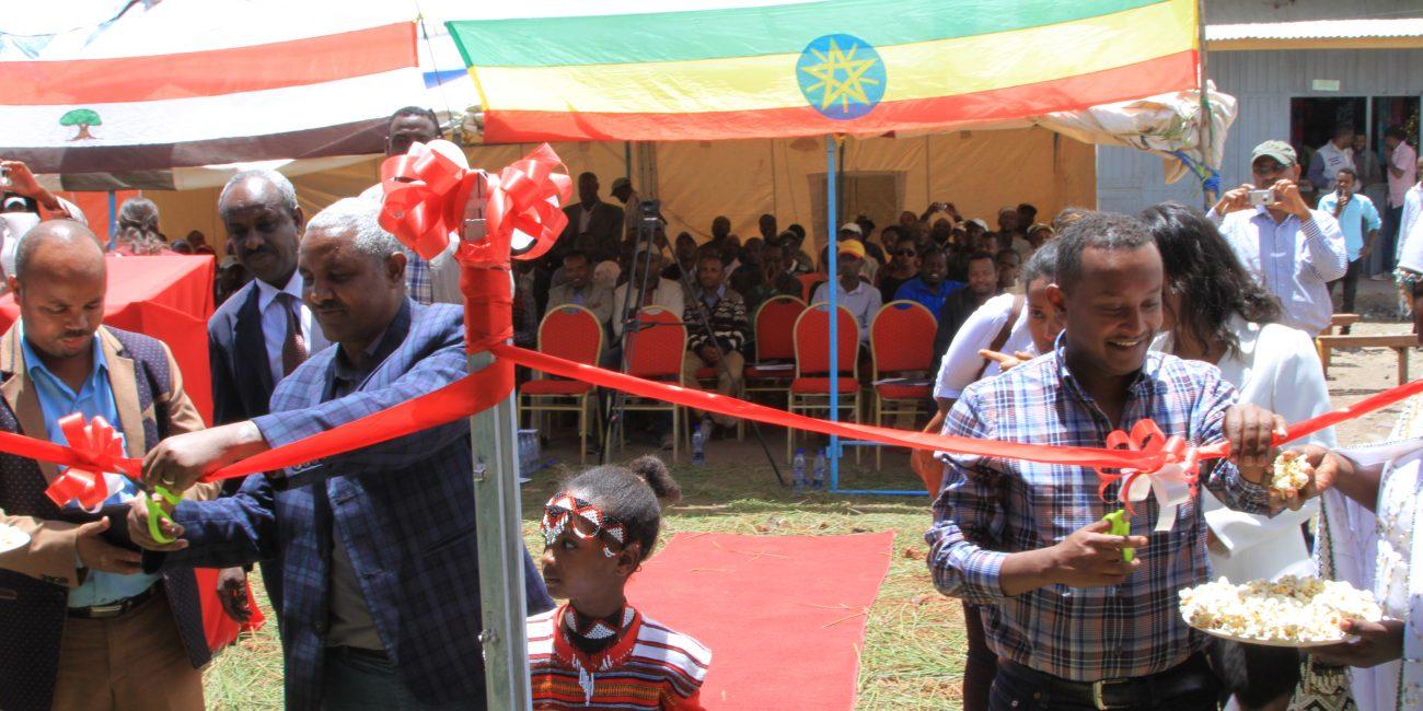 CNFA EUROPE and GIZ Ethiopia's GIAF Inaugurate Iteya and Robe Farm Service Centers