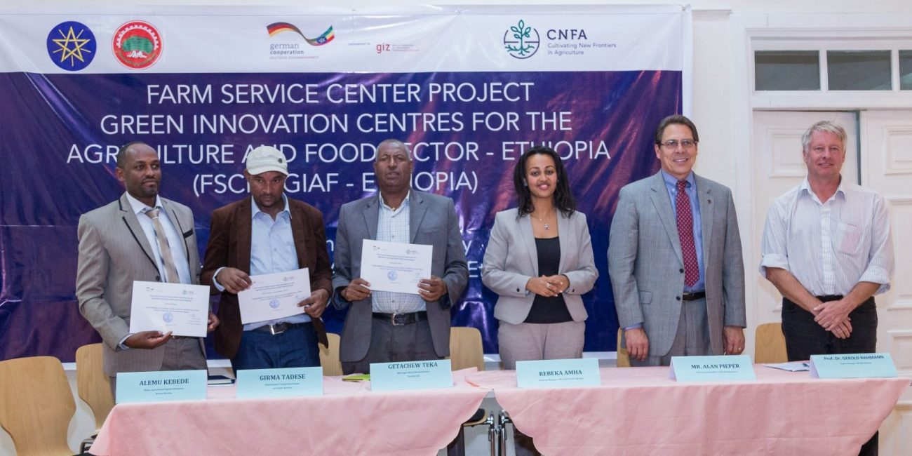 Agreements Signed to Establish Three Farm Service Centers in Ethiopia